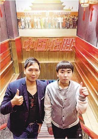https://cache.hkgolden.media/compress/https://fs.mingpao.com/pns/20210104/s00046/dea40d2dce0c5a4209125e73f349bfbd.jpg