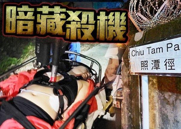 https://hk.on.cc/hk/bkn/cnt/news/20210724/photo/bkn-20210724185449878-0724_00822_001_01p.jpg?20210724212315