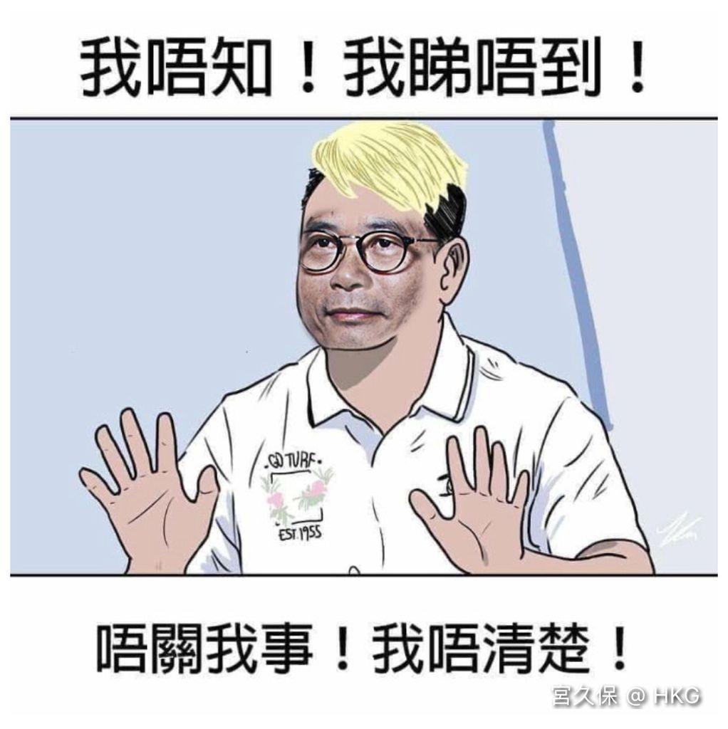https://cache.hkgolden.media/compress/https://meme.hkgolden.com/meme/2r5moke3.2tu.jpg